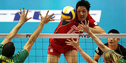 Japan captured gold at Asian Games