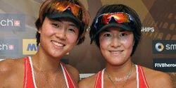 WT Aland: First gold for Chine
