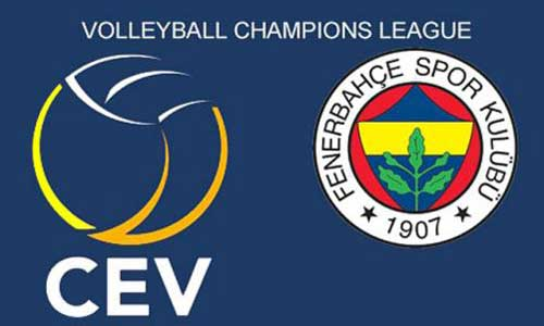 Fenerbahce did not receive wild-card invitation