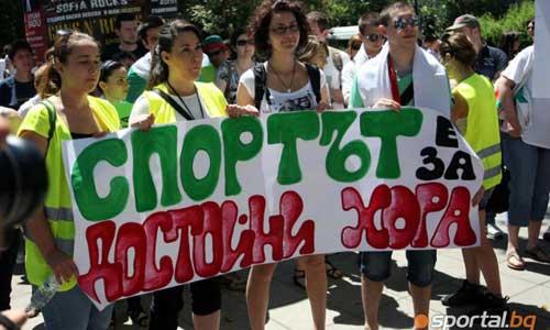 Bulgarian fans protest against president of BVF