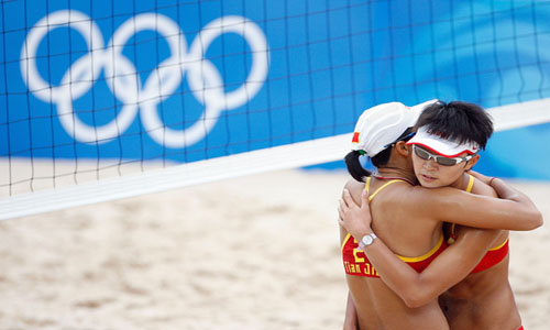 London 2012: Woman beach volley pools determined
