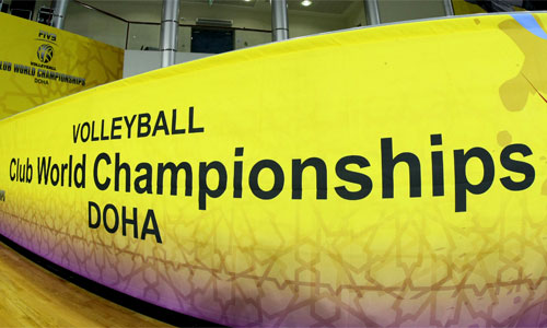 FIVB Club World Championships Venues Questioned
