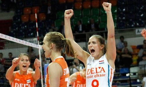 The Netherlands and Belgium will host Women's European Championship 2015