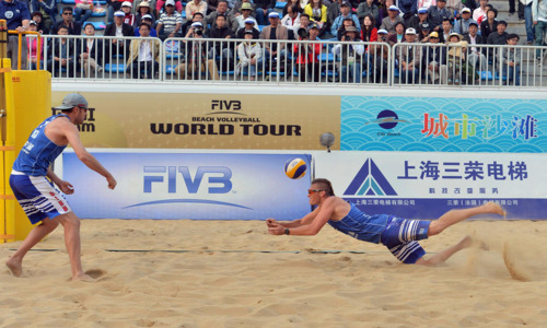 World Tour: USA ahead of Brazil in Shanghai