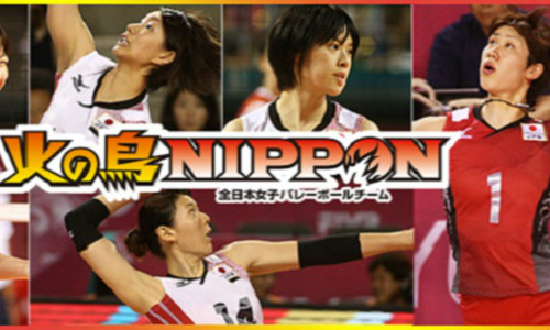 2015 Japan Women's National Team roster released, a few players missing