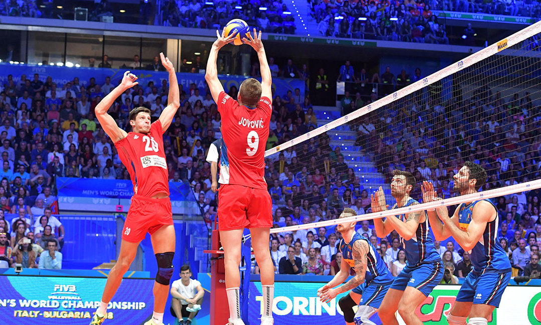 4 Interesting Facts about the World Volleyball Championships