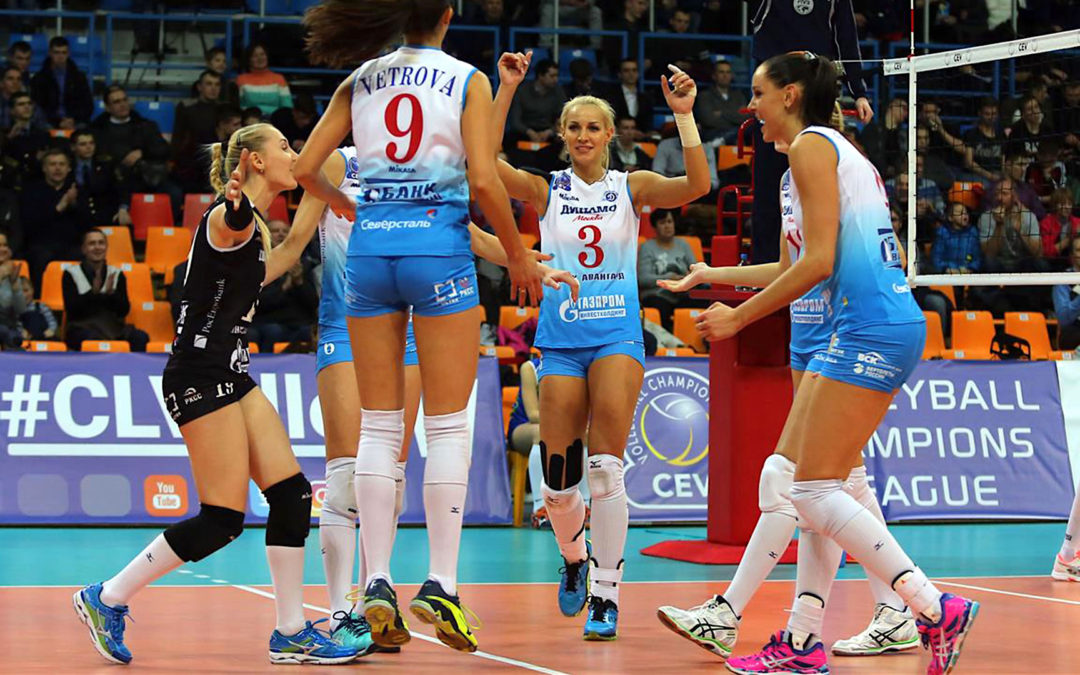 Russian Women's Volleyball Championship & Dinamo Moscow